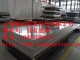山西航运铝业铝板规格齐全,价格合理