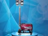 爆款海洋王SFW6110 6米9米全方位移动泛光工作灯照明车