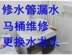 黄浦区延安东路冷热水龙头漏水检测维修 上下水管维修安装改装