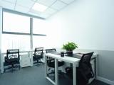 600元月,即可设立公司,享受高端办公环境,全面的创业服务