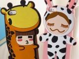 可爱梨花娃娃 苹果4S硅胶套代卡通长颈鹿iphone5S手机壳套