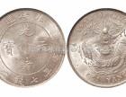 银元古币私下交易详细操作流程欢迎咨询