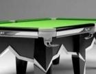 石家庄康伟桌厂台球桌专卖 台球用品专卖 - 2800元