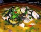 怎么選擇加盟項目?椒咖酸菜魚的加盟詳情!
