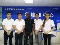 深圳公明哪里有商务英语培训