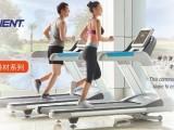 南通專業健身中心跑步機專業維修保養