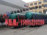6米木材阻燃罐价格 木材阻燃罐多少钱 木材阻燃设备价格