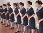 贵州航空学校航空专业就业好不好