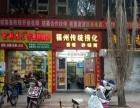 东街口永辉附近30平小吃店转让