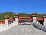 北京市昌平區,天壽陵園,交通路線與掃墓班車服務