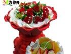 端午节父亲节鲜花蛋糕速递同城大武口惠农平罗石嘴山