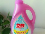 广州日用品批发 立白洗衣液厂家直销 量大更优惠
