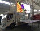 LED移动广告车