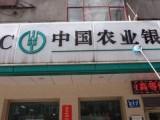 天津北辰商业保洁