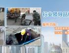 上海闵行区浦江镇专业抽粪 吸污 吸隔油池清淤