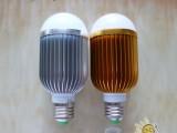 【供应】防蚊虫7x1W球泡LED灯外壳大功率led球泡灯套件节能
