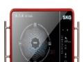 skg电器 skg电器加盟招商