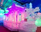 五一活动冰雕展高端品质出租出售租赁
