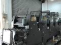 做你公司背后的印刷厂