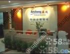 江阴市兼职会计吴搀搀代理记账报税协助税务查账