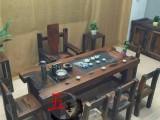 北京特价销售老船木茶桌沙发茶几等实木家具