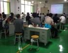 狮岭镇电脑出格培训 计算机培训班 学会为止