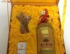 咸阳回收15年30年50年80年茅台酒瓶盒子酒盒