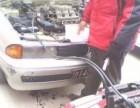 东莞汽车补胎,道路救援,汽车搭电,汽车维修