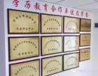 云南省学历提拔报名开端 高起专 专升本 高起本