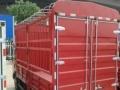 出租4米2高栏货车,运费合理,长短途运输,市内配送