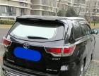 丰田汉兰达2015款 2.0T 自动 两驱豪华版7座 精品车况,