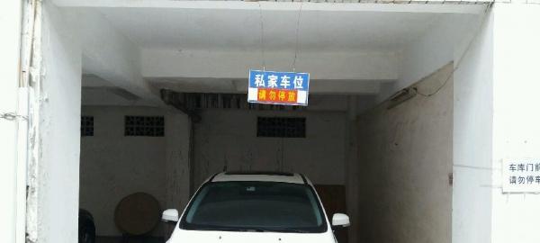 漾日居无敌江景房122平方+近30平方超大车库