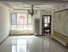市政府南香格里小区 4室2厅2卫 173 精装小高层婚房首选