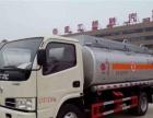 3吨5吨加油车现货低价促销-另有样车**