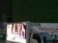 LED电视车,骏程传媒