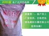 链条润滑剂专用石墨粉
