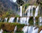 树上彩虹温泉、九州驿站树屋村、天门沟瀑布群一日游