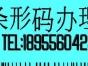 安庆岳西电子商务公司注册,公司变更,商标注册办理时