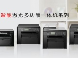 大连开发区金普新区金州打印机复印机传真机维修,耗材更换