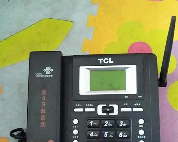 无绳电话 老人电话 插手机卡