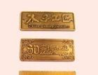 订做上海机电面板/腐蚀铜铝牌/不锈钢标牌/设备铭牌