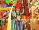 快乐梦想城儿童主题乐园免加盟费 包开业一站式服务