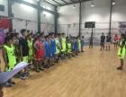 昌平县城少儿篮球培训