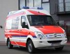 哈尔滨长途救护车出租哈尔滨护航跨省120救护车出租公司