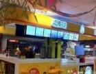 湛江甜品奶茶店加盟多少钱 冷饮店+小吃店+蛋糕店