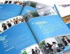 环宇印刷、书刊印刷、纸抽、画册印刷、宣传页印刷