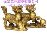 厂家直销 纯铜踩球貔貅雕塑 成对貔貅雕塑 铜雕动物貔貅