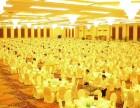 北京大型千人 万人会展会议中心场地
