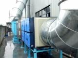 印刷厂废气处理设备 低温等离子除臭设备 宜兴市豪澋环保