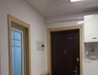 钟楼怀德路安阳花苑 1室1厅 45平米 精装修 押一付一